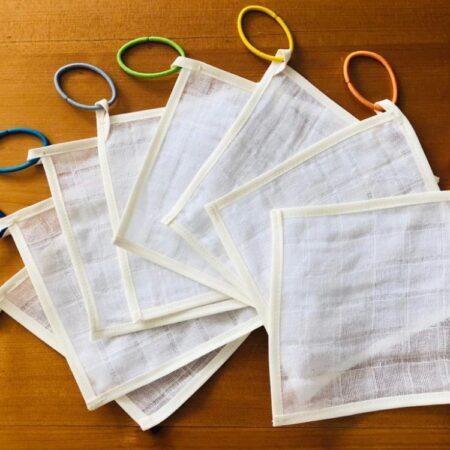 Filtros de tela ajustables y reutilizables para germinados Hoja Suelta